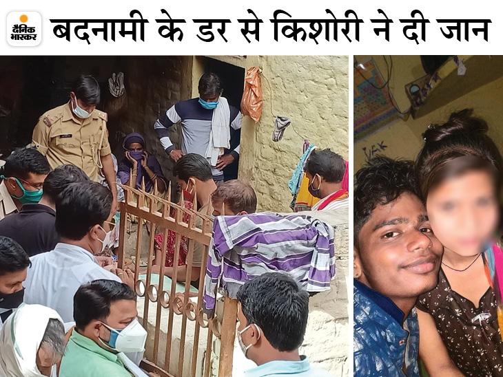 डेढ़ लाख न दे पाने पर युवक ने आपत्तिजनक फोटो सोशल मीडिया पर किया था वायरल; माता-पिता समेत 4 पर FIR आगरा,Agra - Dainik Bhaskar