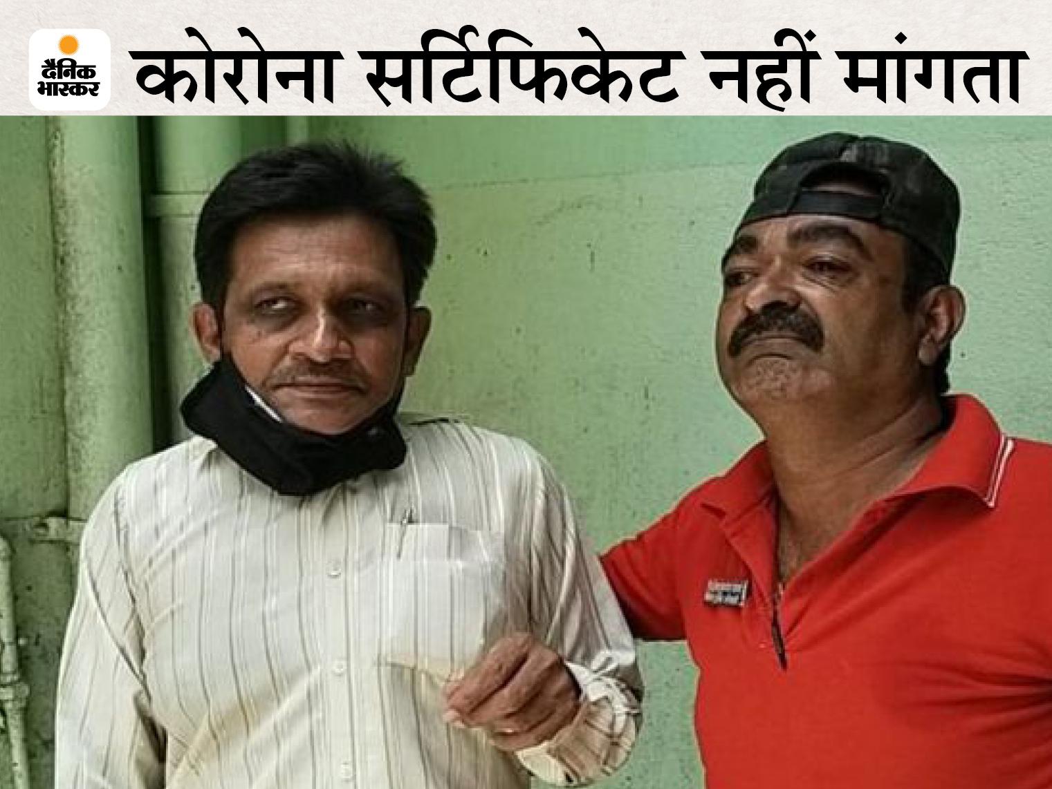 बेटे को नौकरी के लिए चाहिए था वैक्सीनेशन सर्टिफिकेट, पिता स्लॉट बुक करवा कर केंद्र पहुंचा, डोज से पहले भागने लगा, बोला - वैक्सीन पर भरोसा नहीं|इंदौर,Indore - Dainik Bhaskar