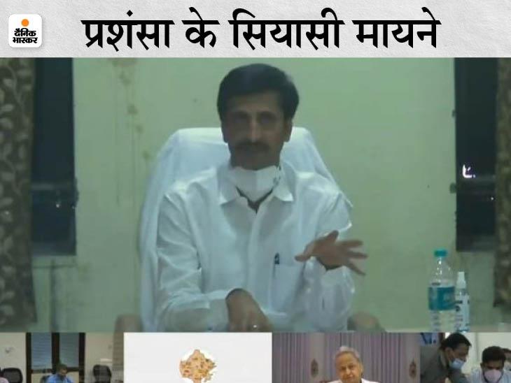 इंद्राज गुर्जर बोले-मुख्यमंत्रीजी ने ढाई साल में 125 करोड़ की सड़कें दीं; CM बोले- विकास के लिए प्रतिबद्ध हैं विराटनगर के विधायक जयपुर,Jaipur - Dainik Bhaskar