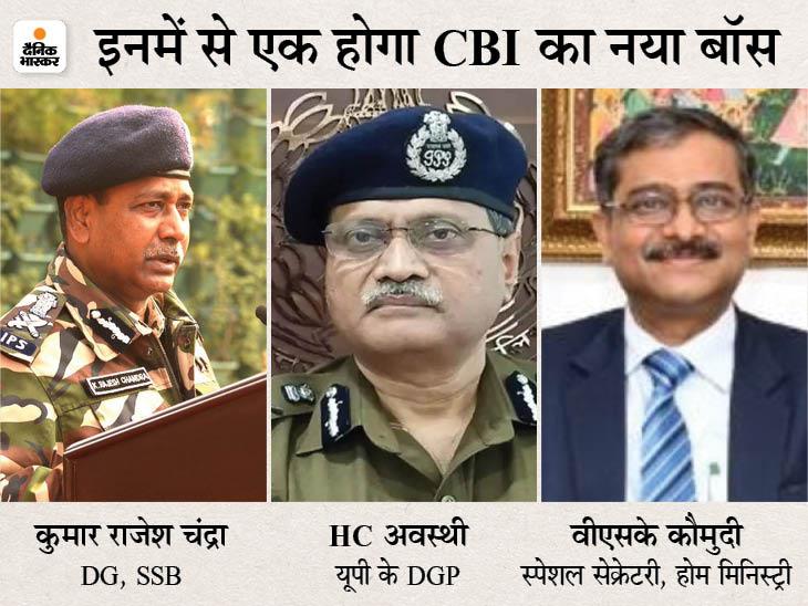 PM की अध्यक्षता में हुई हाई लेवल मीटिंग में तीन नाम शॉर्ट लिस्ट; यूपी के DGP, SSB के DG और गृह मंत्रालय के स्पेशल सेक्रेटरी दौड़ में|देश,National - Dainik Bhaskar