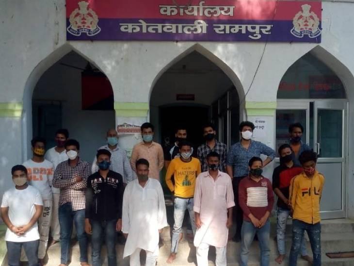 रामपुर में लॉकडाउन का उल्लंघन करने के आरोप में 17 लोग को गिरफ्तार, बिना मॉस्क और सोशल डिस्टेंगेसिं के खेल रहे थे स्नूकर|उत्तरप्रदेश,Uttar Pradesh - Dainik Bhaskar