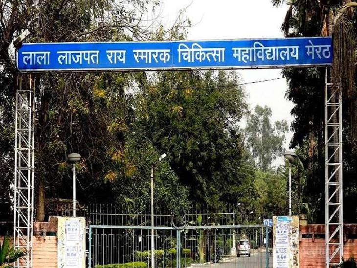 मेरठ मेडिकल कॉलेज से फरार हुए कोरोना मरीज का पुलिस ने किया पीछा तो कहा मुझे मत पकड़ो...मैं कोरोना पॉजिटिव हूं।|उत्तरप्रदेश,Uttar Pradesh - Dainik Bhaskar