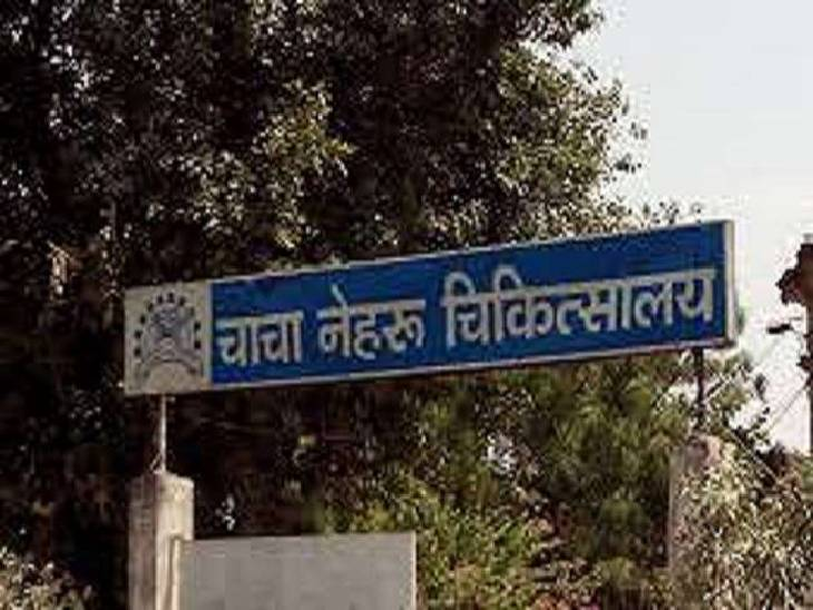 कानपुर में कोरोना की तीसरी लहर से बच्चों को बचाने की कवायद, 26 साल से बंद पड़ा चाचा नेहरू अस्पताल फिर खुलेगा; 50 बेड की होगी व्यवस्था उत्तरप्रदेश,Uttar Pradesh - Dainik Bhaskar