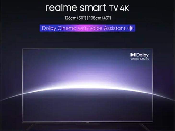 31 मई को कंपनी नया डॉल्बी सिनेमा 4K टीवी लॉन्च करेगी, नए X7 मैक्स 5G फोन से भी उठाएगी पर्दा|टेक & ऑटो,Tech & Auto - Dainik Bhaskar