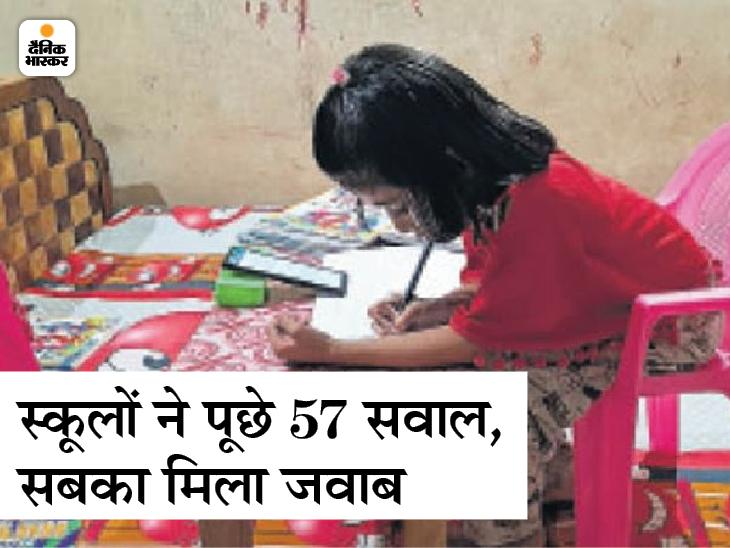 स्कूल ने पूछा- इंटरनल एग्जाम नहीं देने वाले स्टूडेंट्स का क्या होगा? CBSE का जवाब- फोन पर भी ले सकते हैं एग्जाम|बिहार,Bihar - Dainik Bhaskar