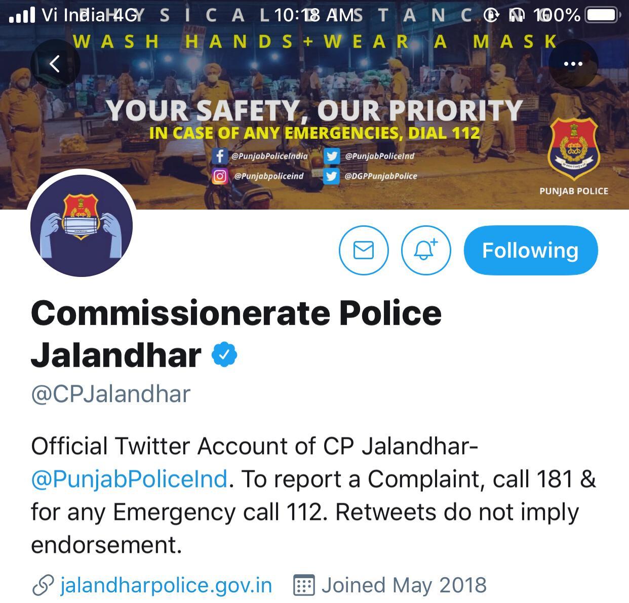 ये जालंधर कमिश्नरेट पुलिस की ट्वीट 'सेवा' है; आप हमें शिकायत दोगे तो हम आपको नंबर देंगे जालंधर,Jalandhar - Dainik Bhaskar