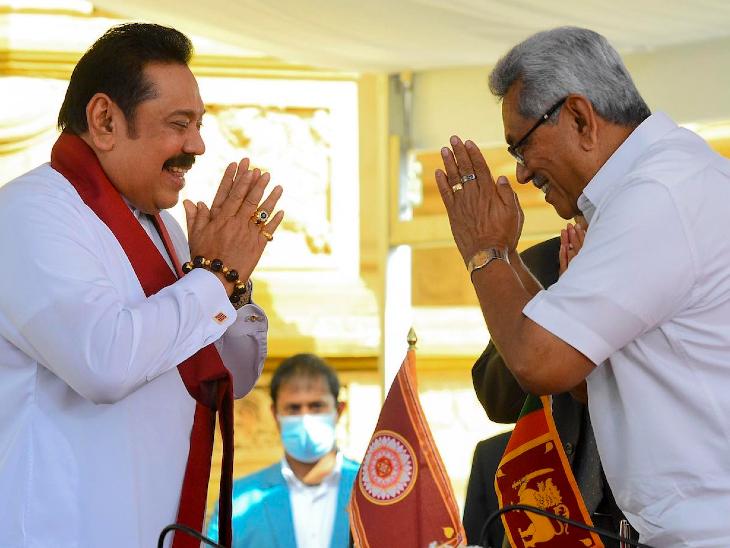 श्रीलंका में सरकार इन्हीं दो भाइयों के हाथों में है। बाईं तरफ प्रधानमंत्री महिंदा राजपक्षे और दाईं तरफ राष्ट्रपति गोटबाया राजपक्षे। (फाइल)