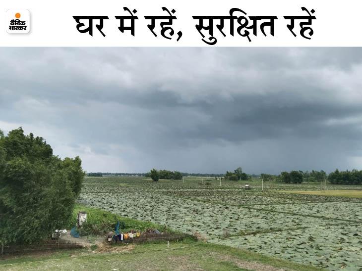समुद्री तूफान के असर से बिहार के 33 जिलों में मौसम बदल गया है। किसी भी हालात से निपटने के लिए राज्य भर में NDRF और SDRF की 24 टीमें तैनात हैं। - Dainik Bhaskar