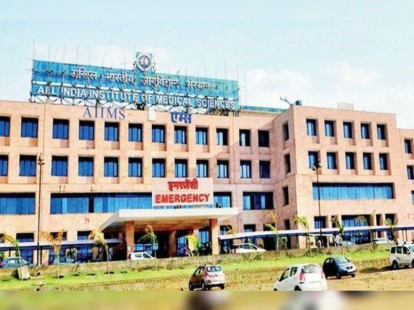 फतेहपुर बिल्लौच में लंबित एम्स शाखा के निर्माण के लिए नौ करोड़ की पहली किस्त जारी|फरीदाबाद,Faridabad - Dainik Bhaskar