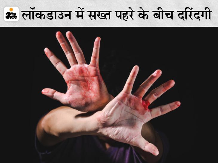 जयपुर में खाने की तलाश में निकली थी महिला; उसे बहाने से साथ ले गया ड्राइवर, फिर दोस्त के साथ मिलकर बारी-बारी से किया दुष्कर्म|जयपुर,Jaipur - Dainik Bhaskar