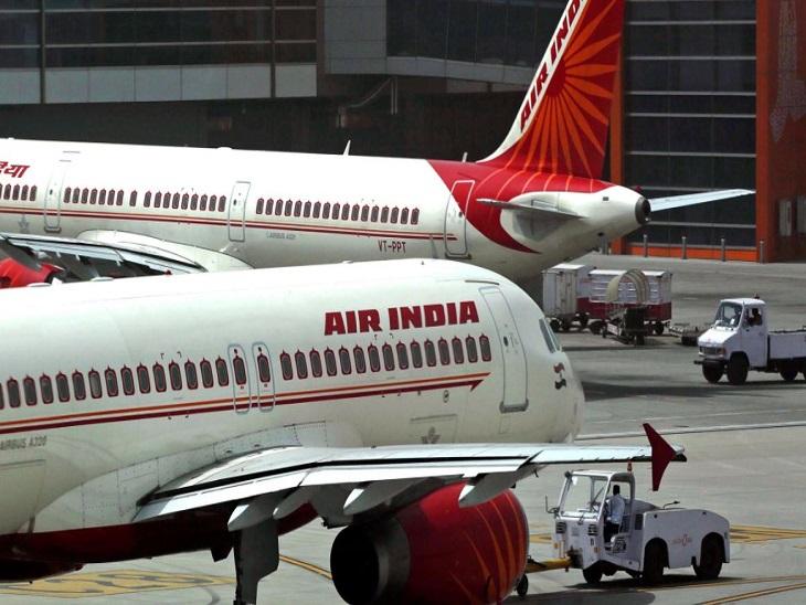 एयर इंडिया के यात्री 30 जून तक फ्री में बदल सकते हैं यात्रा का शेड्यूल, लेकिन माननी होंगी ये शर्तें बिजनेस,Business - Dainik Bhaskar