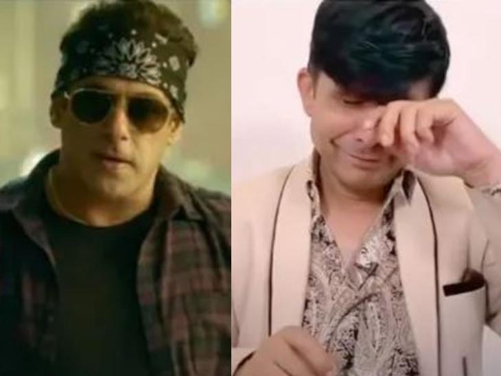 सलमान ने कमाल खान के खिलाफ मानहानि का मामला दर्ज कराया, KRK बोले-अब कभी नहीं करूंगा उनकी फिल्म का रिव्यू|बॉलीवुड,Bollywood - Dainik Bhaskar