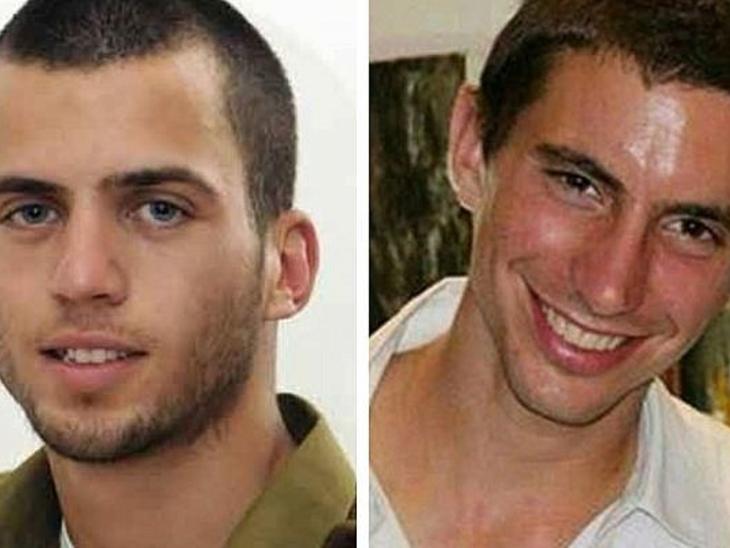 ये वही दो इजराइली सैनिक हैं, जिनकी 2014 में हमास ने हत्या कर दी थी। कहा जाता है कि इनके शव अब भी गाजा में सुरक्षित हैं।