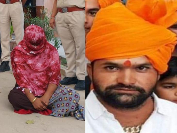 पुलिस गिरफ्त में आरोपी युवती।  सोजत उपप्रधान कन्हैयालाल ओझा जिसे हनी ट्रेप में फंसाया गया। - Dainik Bhaskar