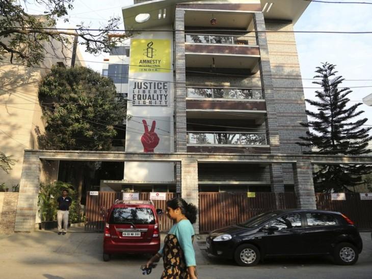 एमनेस्टी इंटरनेशनल इंडिया का बेंगलुरु स्थित ऑफिस। सितंबर 2020 में संस्था ने भारत से कारोबार बंद कर दिया।