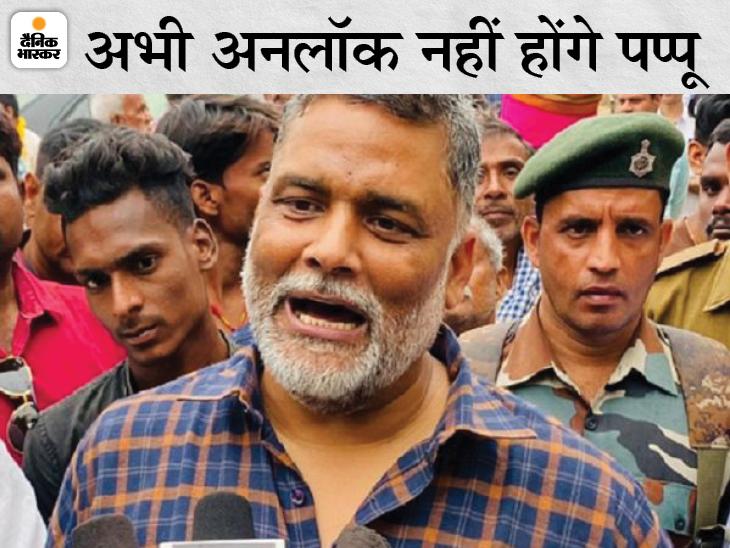 मधेपुरा की निचली अदालत में गवाहों ने कहा- नहीं हुआ था किसी का अपहरण; जज ने सेशन कोर्ट जाने को कहा बिहार,Bihar - Dainik Bhaskar