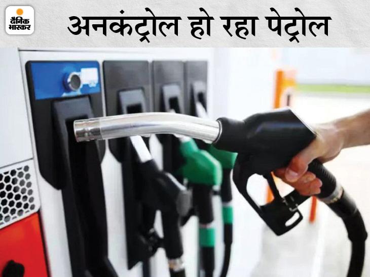 MP को छोड़ पड़ोसी राज्यों से 10 रुपए अधिक महंगा बिक रहा तेल, चुनाव परिणाम के बाद 24 दिन में 14 बार बढ़ा चुके रेट|राजस्थान,Rajasthan - Dainik Bhaskar
