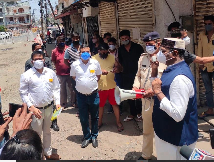 कोरोना केस के कारण 1 जून से इंदौर, भोपाल और सागर में ज्यादा ढील की उम्मीद कम; 45 जिलों में राहत मिल सकती है, धारा 144 लागू रहेगी|मध्य प्रदेश,Madhya Pradesh - Dainik Bhaskar