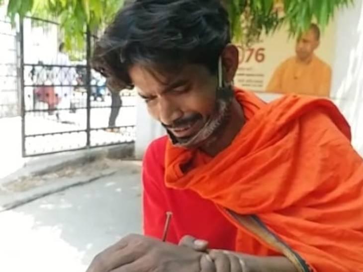 बरेली पुलिस ने वीडियो वायरल कर किया दावा; फंसाने के लिए युवक ने खुद ही ठोकी थी हाथ-पैर में कीलें|बरेली,Bareilly - Dainik Bhaskar