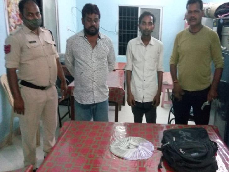 पकड़ा गया तो 30 हजार रुपए कम मिले, आरोपी निकला महिला कांस्टेबल का भाई|छत्तीसगढ़,Chhattisgarh - Dainik Bhaskar