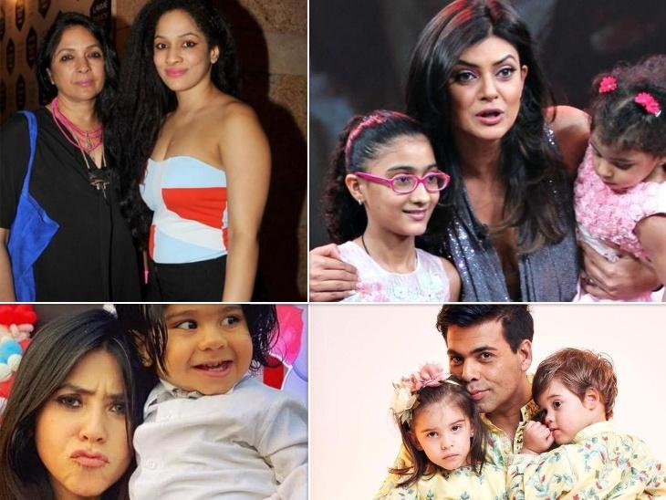 नीना गुप्ता, सुष्मिता सेन से लेकर करण जौहर तक, बिना शादी के ही पैरेंट्स बन गए हैं ये बॉलीवुड सेलेब्स बॉलीवुड,Bollywood - Dainik Bhaskar