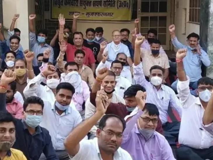 6 महीने तक हड़ताल पर और प्रतिबंध, 30 लाख कर्मचारियों पर प्रभावी होगा; श्रम संगठनों ने कहा- यह लोकतांत्रिक अधिकारों का हनन|लखनऊ,Lucknow - Dainik Bhaskar