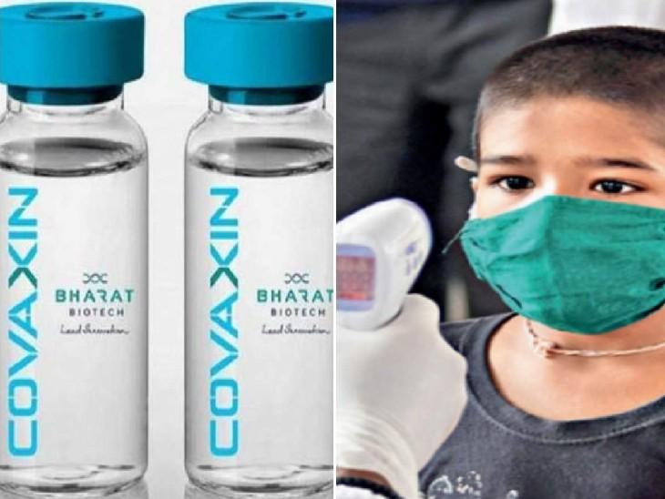 पहले होगा रजिस्ट्रेशन फिर होगी कोरोना और एंटीबॉडी की जांच, स्वास्थ्य परीक्षण के बाद होगा टीका का परीक्षण। - Dainik Bhaskar