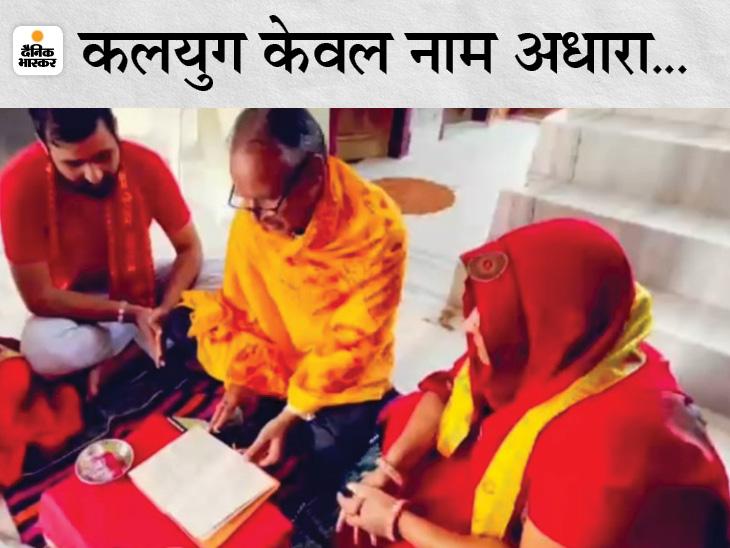 1500 से ज्यादा शिक्षक ऑनलाइन माध्यम से 30 हजार लोगों को करा रहे पाठ; 15 साल तक के बच्चों को भी दे रहे ऑनलाइन गीता ज्ञान नागौर,Nagaur - Dainik Bhaskar