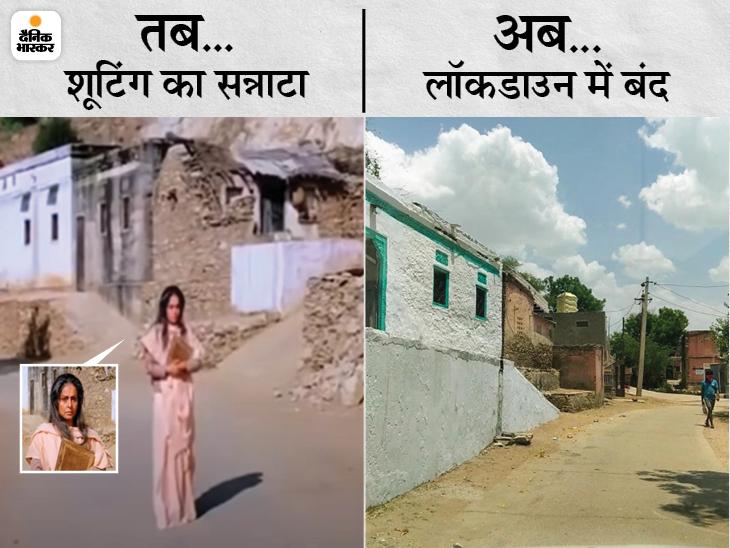 1995 में अमरीश पुरी का खौफ दिखाने के लिए बीलवाड़ी गांव के घरों में लोग बंद थे; 26 साल बाद कोरोना से फिल्म जैसा ही मंजर|जयपुर,Jaipur - Dainik Bhaskar