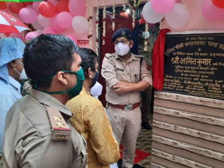 वाराणसी में 27 साल बाद सप्तसागर पुलिस चौकी को मिला अपना भवन; 500 से ज्यादा दवा दुकानें इस इलाके में वाराणसी,Varanasi - Dainik Bhaskar
