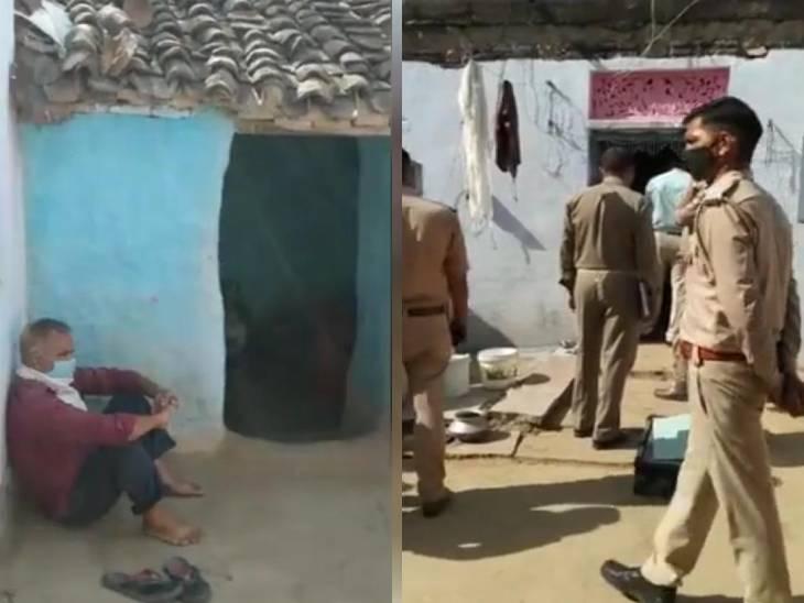 घर में सो रही महिला की कुल्हाड़ी से काटकर हत्या; छत पर सो रहा था बेटा, पति चौकीदारी करने गया|झांसी,Jhansi - Dainik Bhaskar