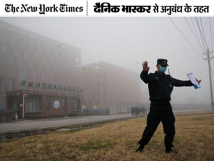 चीन के वुहान लैब के बाहर मौजूद सुरक्षाकर्मी। शक है कि इसी लैब से कोरोनावायरस लीक हुआ। (फाइल फोटो)