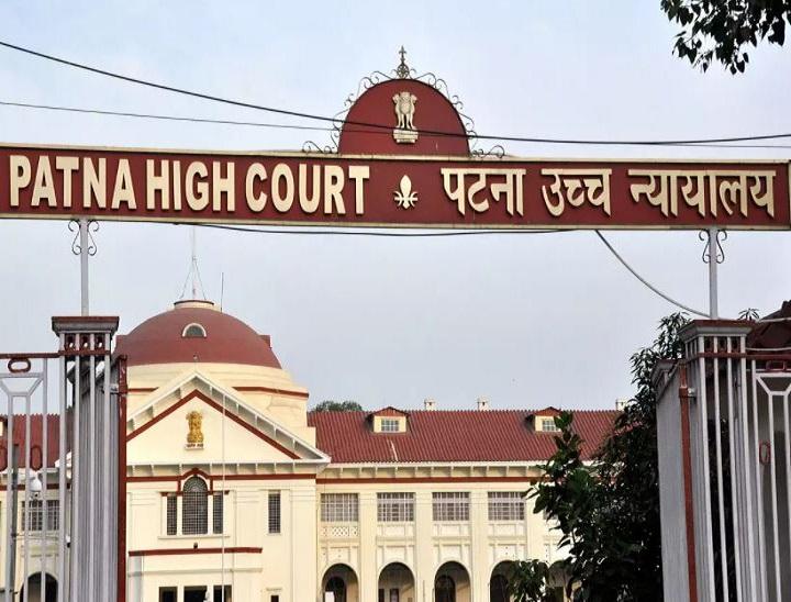 पटना हाईकोर्ट ने सुनवाई के लिए तारीख 28 मई निर्धारित की है। - Dainik Bhaskar