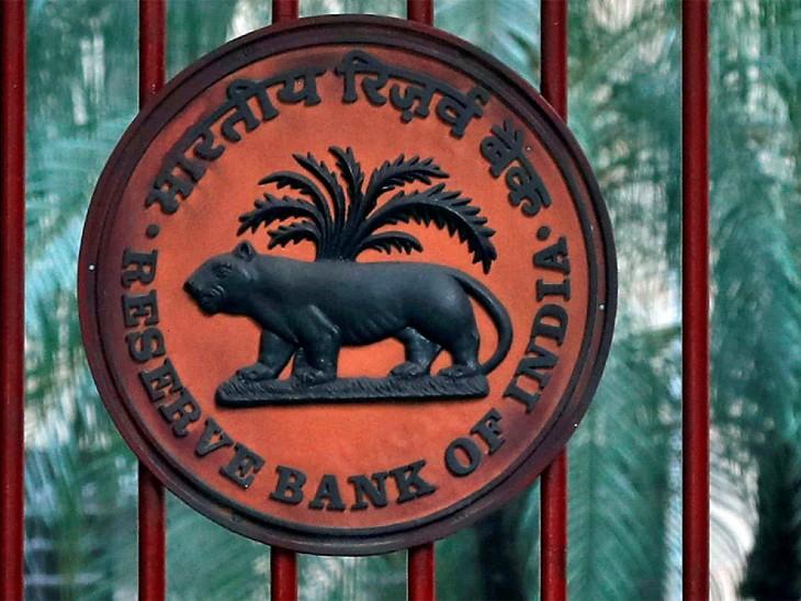9 महीनों में रिजर्व बैंक की शुद्ध इनकम 99,126 करोड़ रुपए रही है। बैंक ने केंद्र सरकार को 99,122 करोड़ रुपए दे दिए हैं - Dainik Bhaskar
