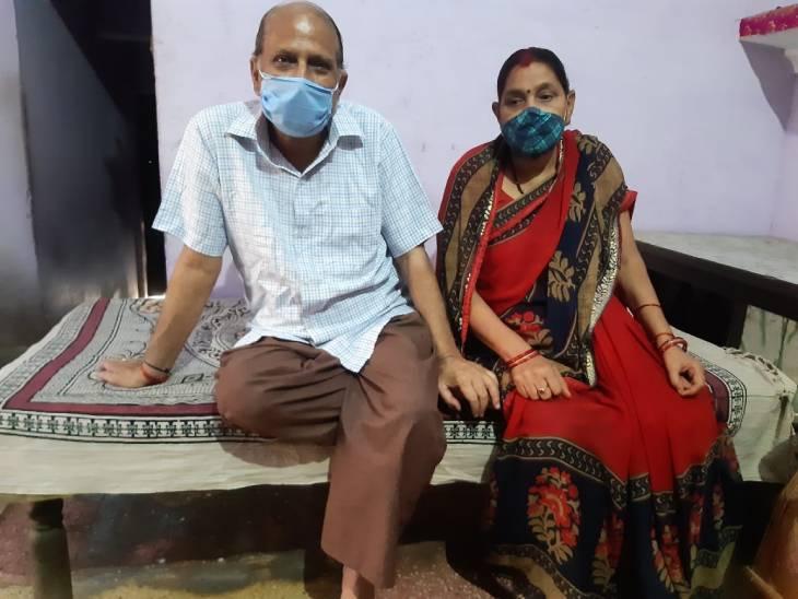 शाहजहांपुर में 62 साल की पत्नी बोली; कभी नहीं छोड़ा पति का साथ, हॉस्पिटल में ही रहकर करूंगी सेवा, पति को बचाया, खुद भी लौटी सुरक्षित|बरेली,Bareilly - Dainik Bhaskar