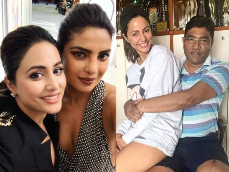 हिना खान ने बताया-पापा के निधन के बाद प्रियंका चोपड़ा ने भेजा था दिल को छू लेने वाला मैसेज, बोलीं-वे बखूबी समझती हैं कि पिता को खोने का दर्द क्या होता है|बॉलीवुड,Bollywood - Dainik Bhaskar
