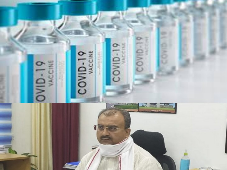 स्वास्थ मंत्री बोले- 1 करोड़ से ज्यादा लोगों को लग चुका टीका, अभी भी 4 लाख 77 हजार 450 डोज भंडार में बिहार,Bihar - Dainik Bhaskar