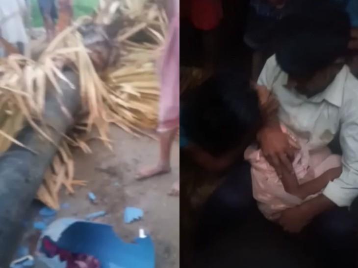 घर के आंगन में टयुशन पढ़ रही थी मासूम, तभी गिर गया सूखा ताड़ का पेड़, एक बच्ची घायल बांका,Banka - Dainik Bhaskar