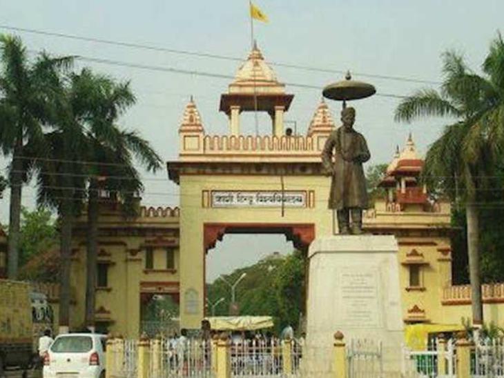 वाराणसी के संस्कृत विश्वविद्यालय और लखनऊ यूनिवर्सिटी के बीच होगा समझौता, ऐप का नाम स्लेट|वाराणसी,Varanasi - Dainik Bhaskar