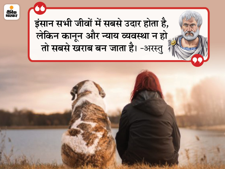 समझदार इंसान वही है जो किसी विचार को स्वीकार किए बिना उसके साथ सहजता के साथ रह सकता है|धर्म,Dharm - Dainik Bhaskar