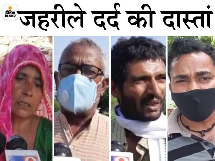 सिस्टम की लापरवाही; कई दिनों से बिक रहा था यह 'जहर', बेटा बोला- अस्पताल में नहीं मिला इलाज, पिता ने तोड़ दिया दम|आगरा,Agra - Dainik Bhaskar