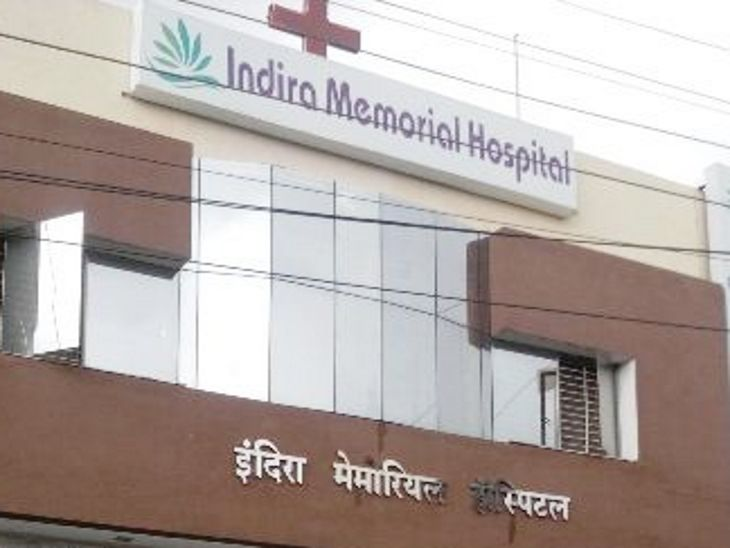 22 और निजी अस्पताल ग्रीन जोन में शिफ्ट, अब तक 43 अस्पतालों को किया गया शिफ्ट; अब यहां कोविड के नहीं, सामान्य मरीजों का होगा इलाज इंदौर,Indore - Dainik Bhaskar