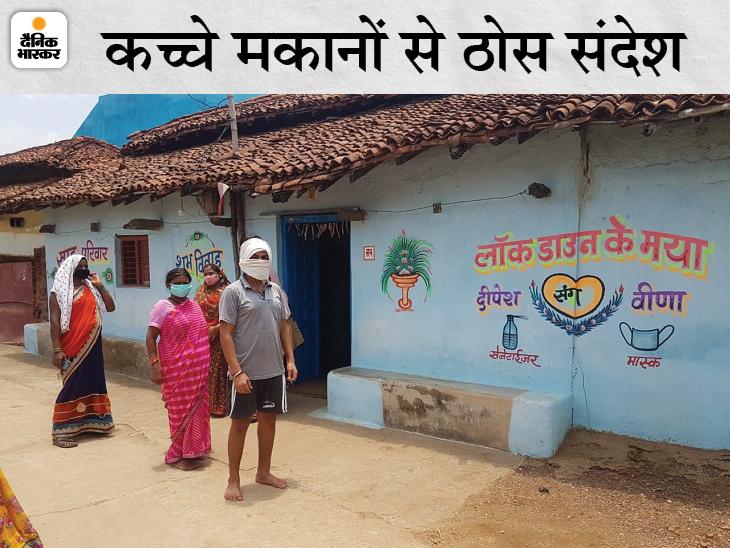 दूल्हे के नाम के साथ लिखवाया सैनिटाइजर और दुल्हन के नाम के नीचे मास्क, बारातियों का स्वागत किया गर्म पानी से रायपुर,Raipur - Dainik Bhaskar