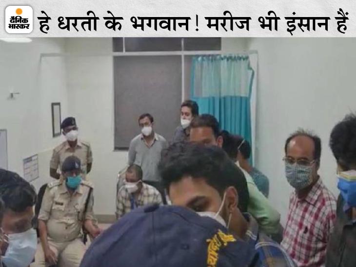 SAF जवान को पीटने वाले डॉक्टरों पर कार्रवाई ; SP बोले- कोई भी हो, अपराध बर्दाश्त नहीं किया जाएगा, कानून के दायरे में रहें डॉक्टर|रीवा,Rewa - Dainik Bhaskar