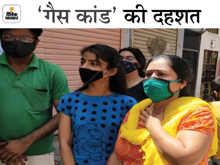 सीवेज ट्रीटमेंट प्लांट में रात 3 बजे क्लोरीन गैस का रिसाव; दम घुटने के साथ आंखाें में जलन, घर छोड़कर भागे लोग|जयपुर,Jaipur - Dainik Bhaskar