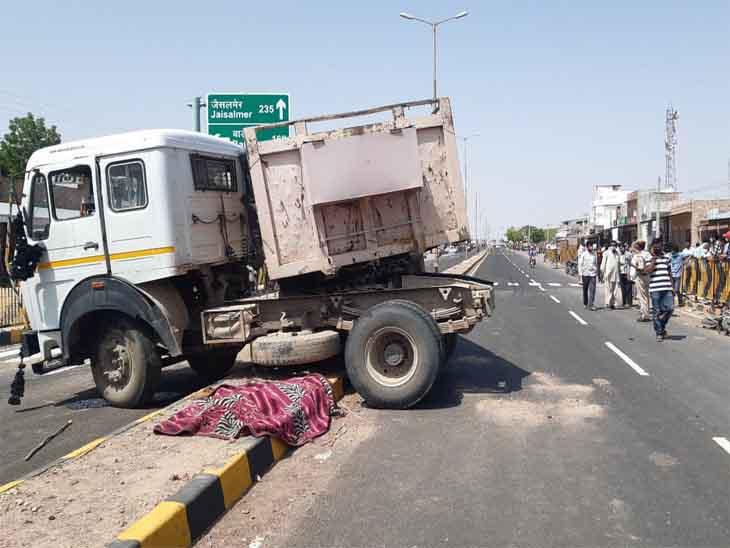 क्लच छूटने के साथ अनियंत्रित बाइक ट्रोले से टकराई, दो लोगों की मौत|जोधपुर,Jodhpur - Dainik Bhaskar