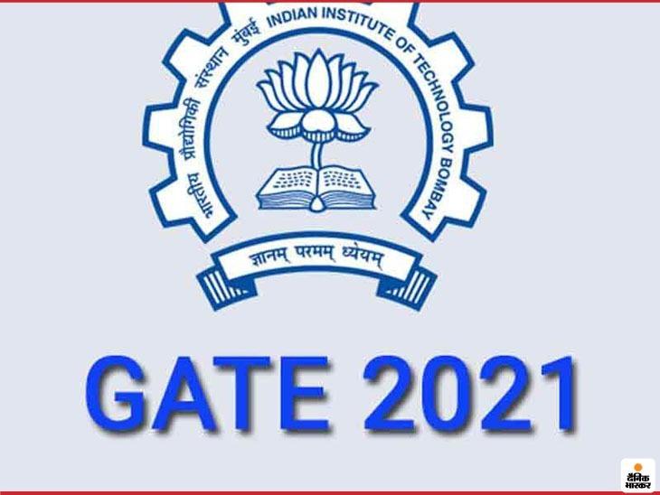 IIT दिल्ली ने शुरू की परीक्षा के लिए काउंसलिंग प्रोसेस, 27 जून तक पांच राउंड में होगी काउंसलिंग करिअर,Career - Dainik Bhaskar