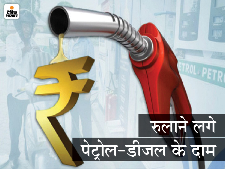 श्रीगंगानगर में सबसे महंगा 104.67 रु. प्रति लीटर; MP को छोड़ बाकी पड़ोसी राज्यों से 10 रुपए अधिक महंगा|राजस्थान,Rajasthan - Dainik Bhaskar