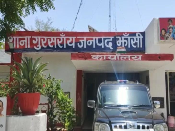 15 साल की किशोरी ने फांसी लगाकर की आत्महत्या, वीडियो वायरल करने की धमकी से थी परेशान झांसी,Jhansi - Dainik Bhaskar