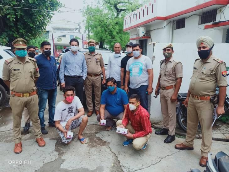 20 हजार रुपए में बेचते थे नकली रेमडेसिविर इंजेक्शन, जांच में नमूने फेल; मुख्य आरोपित अभी भी फरार|मेरठ,Meerut - Dainik Bhaskar